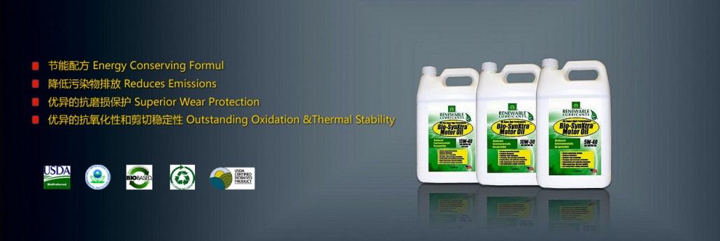 高性能生物基发动机润滑油